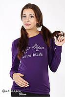 """Джемпер (лонгслив) для беременных из хлопкового трикотажа """"Brooke bird"""", фиолетовый"""