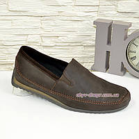 Туфли-мокасины мужские из перфорированной коричневой кожи