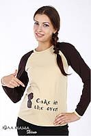 """Облегающий лонгслив-реглан для беременных """"Deliya baby"""", беж с шоколадом"""
