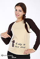 "Облегающий лонгслив-реглан для беременных ""Deliya baby"", беж с шоколадом, фото 1"