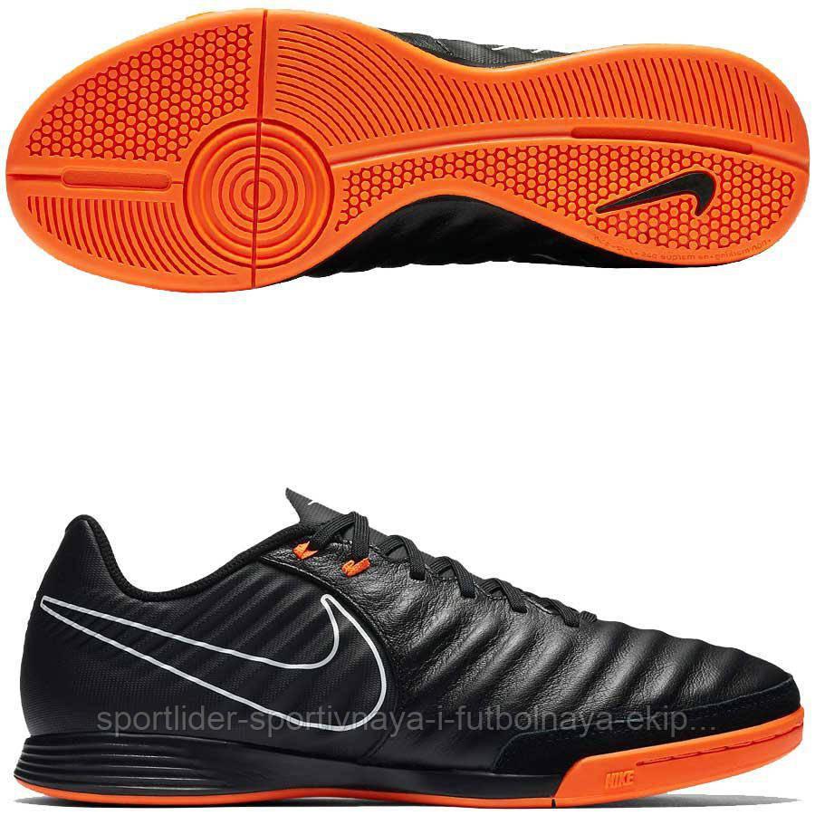 Футзалки Nike Tiempo LegendX 7 Academy IC AH7244-080  продажа 795572cc42d0e