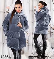 Велюровая куртка зимняя р.42-46