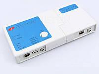 Тестер мережі RJ45, RJ11, USB, BNC, Firewire кабелю
