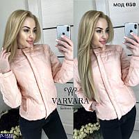 Куртка женская на синтепоне 42-46 р в разных цветах