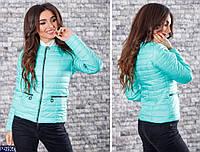Куртка стеганная в разных цветах 42-48 р