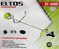 Бензокоса ELTOS БГ-4500