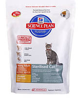 Hills  Sterilised Cat Young Adult для кошек 1,5 кг