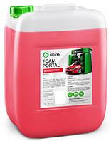 Шампунь  «Foam Portal» 20 кг Grass для портальный моек