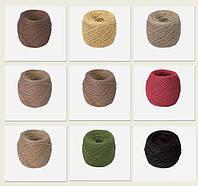 Нитки для вязания 100% хлопок 250м