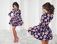 Платье, 1039/Р НС, фото 1