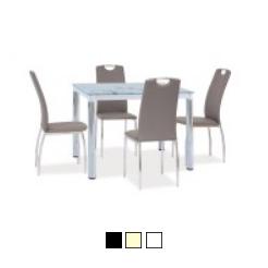 Стеклянный стол Damar II (Signal)