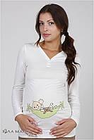 """Облегающий джемпер (лонгслив) для беременных из вискозного трикотажа """"Liv baby"""", цвет-молочный, фото 1"""