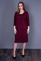 Супер модное платье бордового цвета (марсал)5508 (в наличии 52 54 56 58), фото 1
