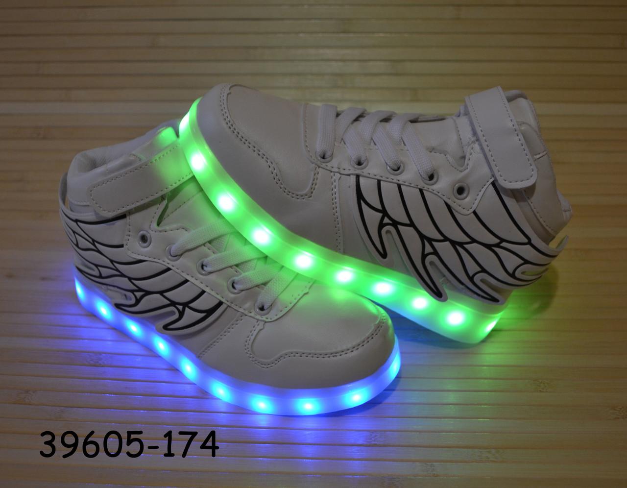 Кроссовки белые со светящей LED подошвой зарядка USB кабелем