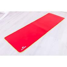 Коврик для йоги 150х50 см