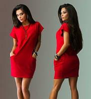 Красное женское трикотажное платье с карманами