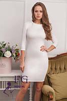 Облегающее платье ниже колен