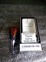 Ручка переключения передач TOYOTA CAMRY 2006-2012