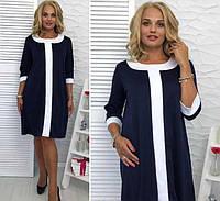 Платье до колен больших размеров 52-54