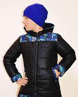 Куртка осенняя для мальчика 122-140, фото 1