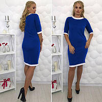 Женское синее платье большие размеры 50-54