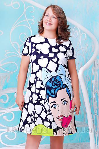 Женское модное платье больших размеров