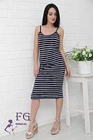 Платье-майка в полоску ниже колен