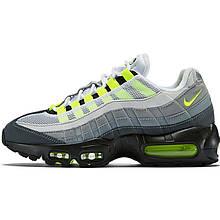 Кросівки чоловічі Nike Air Max 95 (сірі-зелені) Top replic