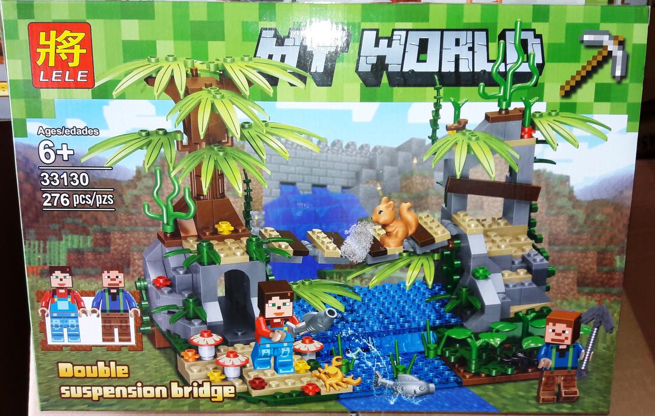 Конструктор Lele 33130 Minecraft Майнкрафт Мост над водопадом 276 детали