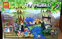 Конструктор Lele 33130 Minecraft Майнкрафт Мост над водопадом 276 детали, фото 1