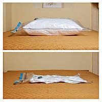 Вакуумные пакеты для  хранения  вещей  55х90 см , фото 1