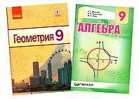 Алгеба и геометрия / алгебра та геометрія