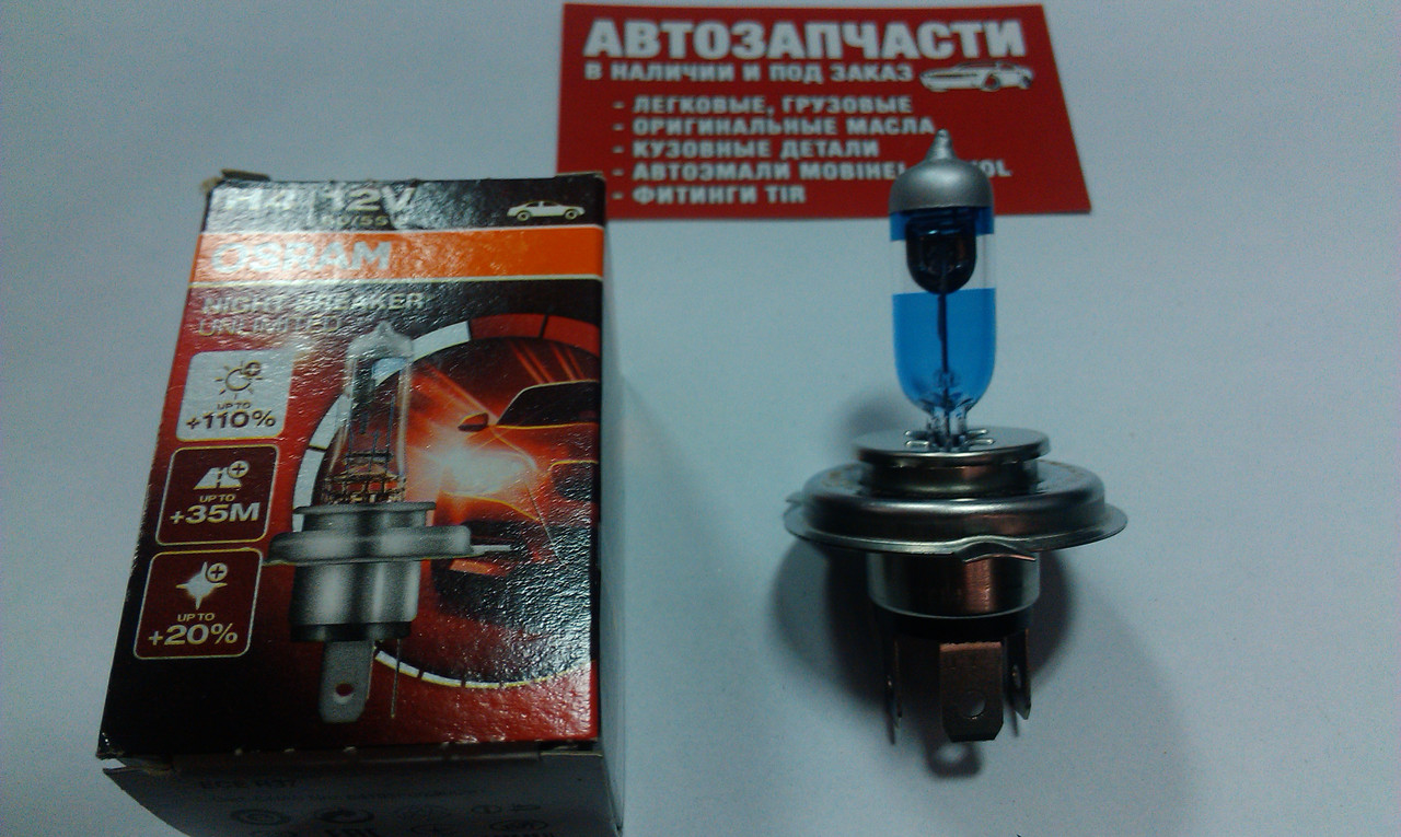 Лампа H-4 60W 55W 12V Osram Night Breaker Unlimited +110%