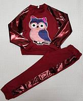 Модный прогулочный костюм для девочки Диско Сова бордо дайвинг+кожзам  аппликация паетки 116 e8c8941e7ed2b