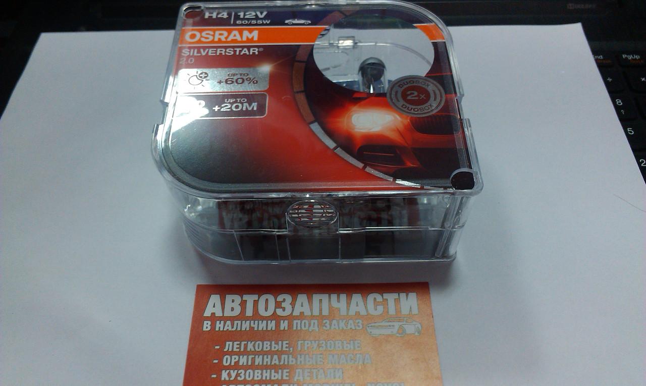 Лампа H4 60W 55W 12V Osram Silverstar +60% к-кт с 2-х шт.