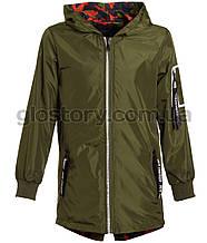 Двухсторонняя куртка для мальчиков Glo Story