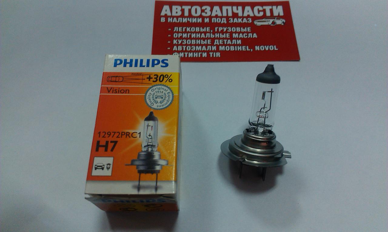 Лампа галогенная Philips H7 12V 55W +30%