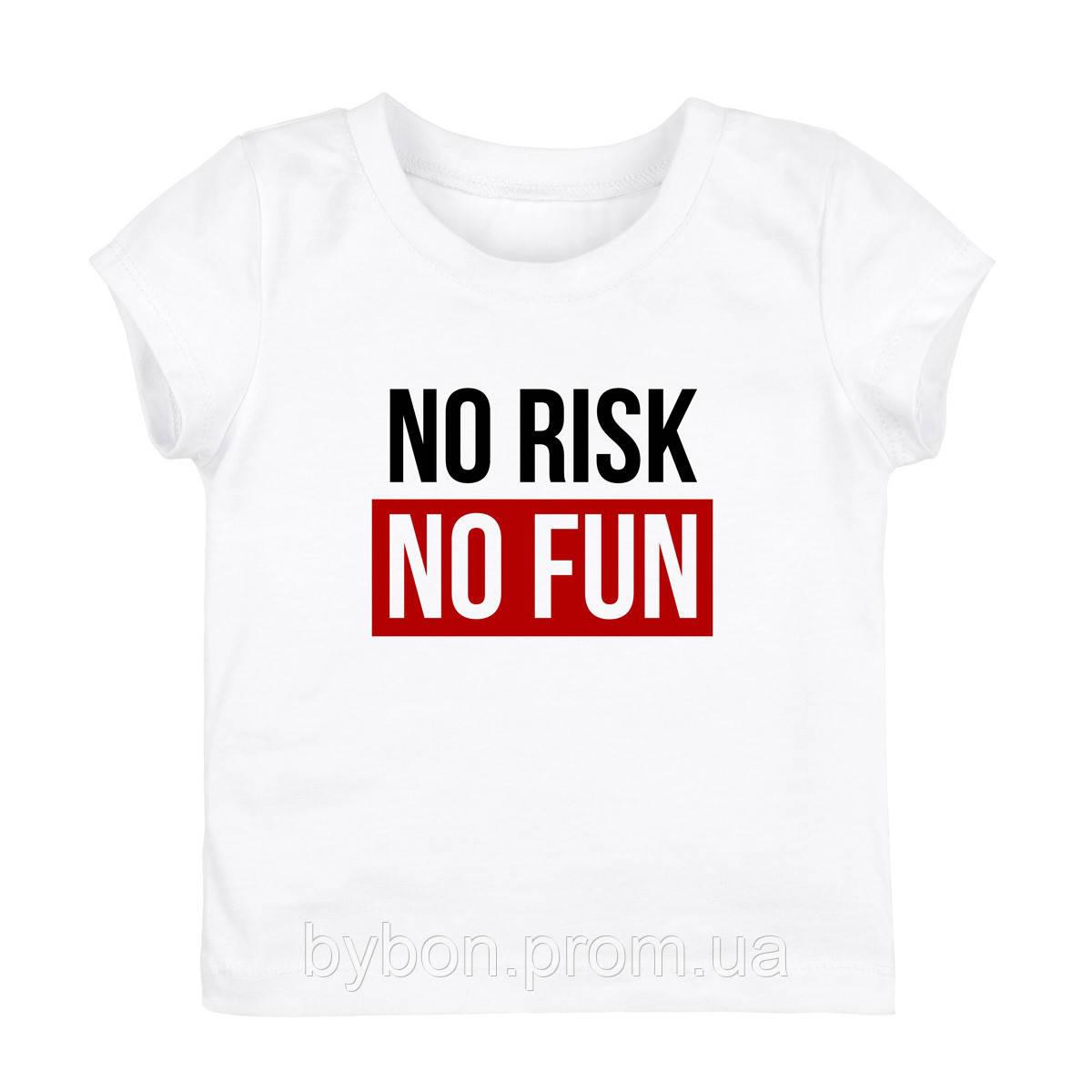 Футболка Classic No risk no fun