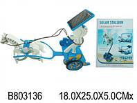 """Конструктор-карета на солнечных батареях 3В1 """"Колесница"""", """"Пегас"""", """"Дрессировщик"""", фото 1"""