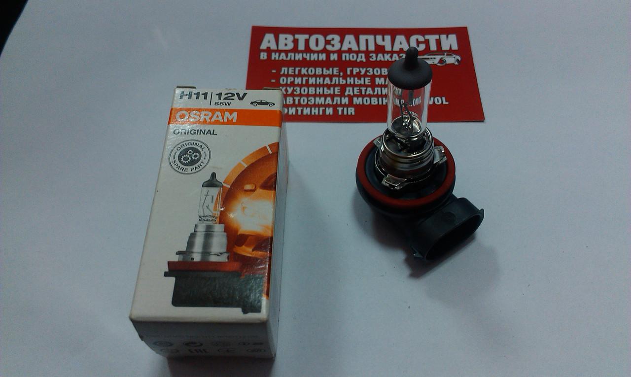 Лампа H11 55W 12V Osram