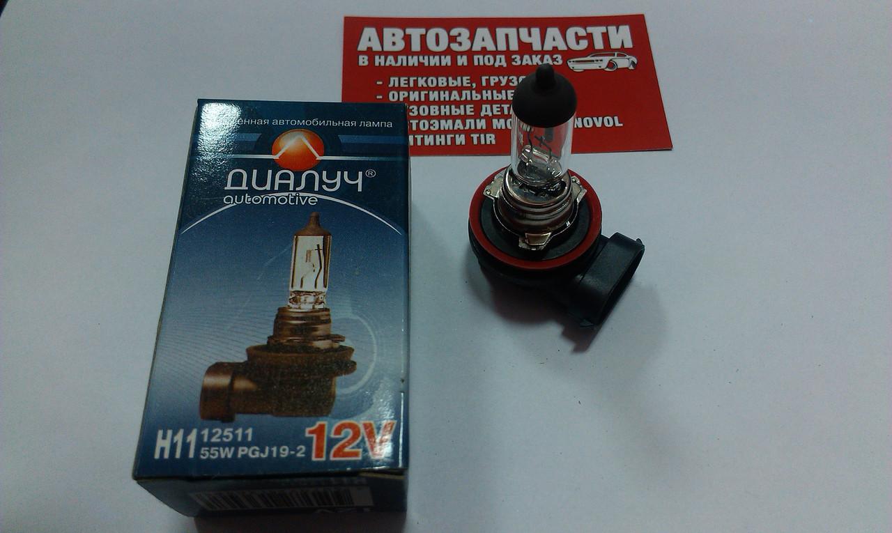 Лампа галогенная Диалуч H11 12V 55W