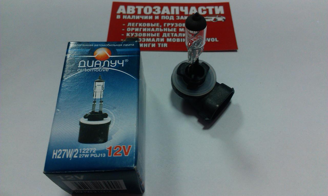 Лампа H27 27W 12V Диалуч