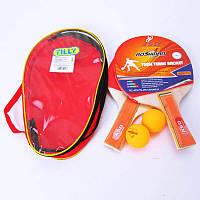 Теннис настольная W02-4776 ракетки (1, 1см, цвет.ручка)+2мяча сумка см (m +)