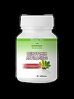 """Препарат для вен """"Венотонин – Антиварикоз"""" - снижает вязкость крови, укрепляет стенки сосудов и клапанов вен"""