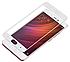 Защитное стекло Kola 3D для Xiaomi Mi 5S (White), фото 2