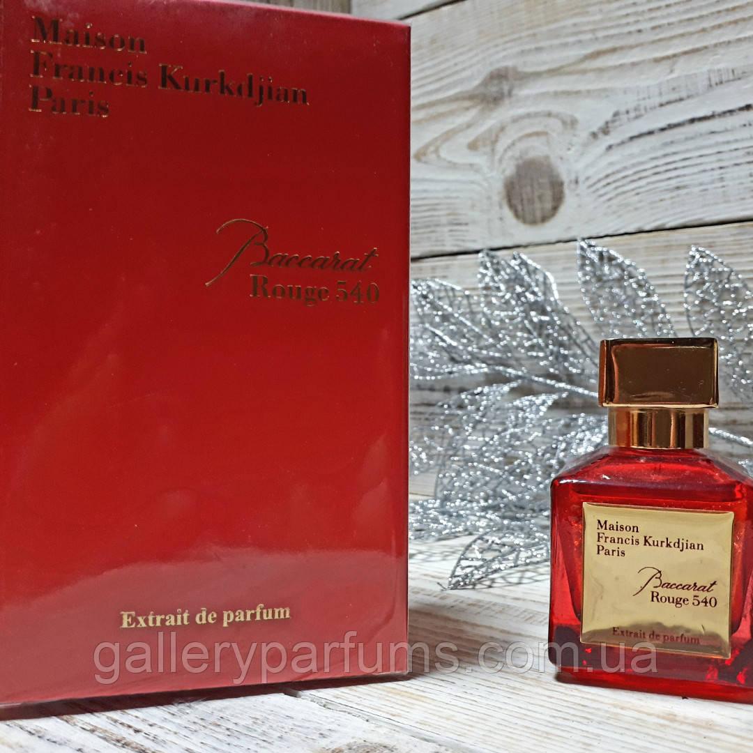 Maison Francis Kurkdjian Paris Baccarat Rouge 540 Extrait De Parfum