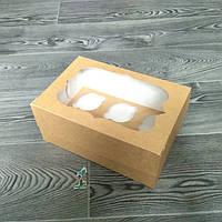 """Коробка """"Крафт"""" для 6-ти кексов с окном"""