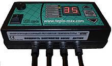 Автоматика для твердопаливного котла Tal rt-42