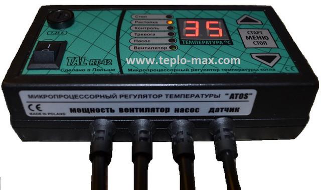 Автоматика TAL RT-42 для твердотопливного котла