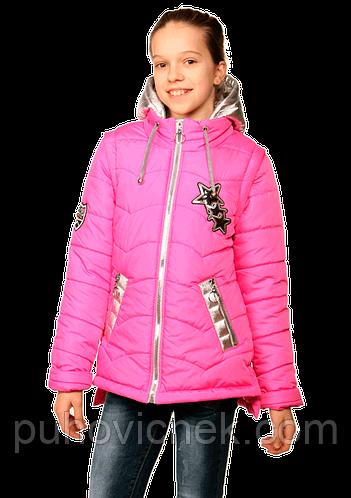 Демисезонная курточка детская жилетка стильная